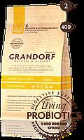 Сухой корм Grandorf 4 Meat & Brown Rice ADULT STERILIZED (для стерилизованных котов с 4 видами мяса) 2кг