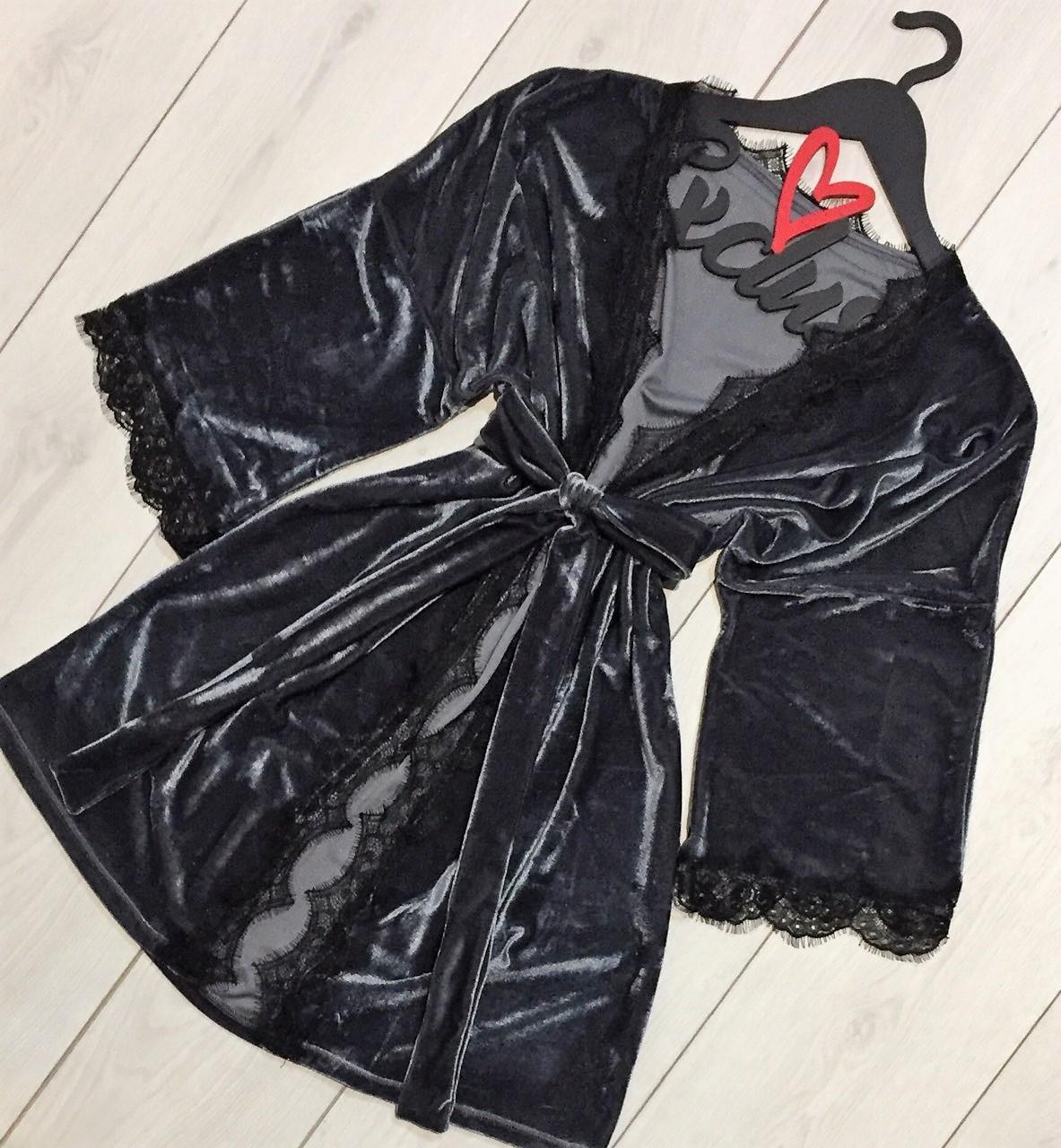 Модный молодежный халат для дома, темно-серого цвета