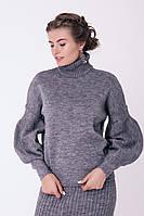 Женский красивый серый свитер (42-44, серый)