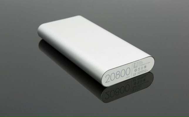 Зарядное устройство Power Bank Xiaomi M8 20800mAh. Cеребро
