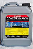 Пластификатор - противоморозный антифриз Страж-30, фото 1
