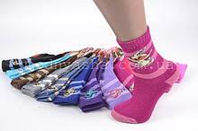 Шкарпетки махрові