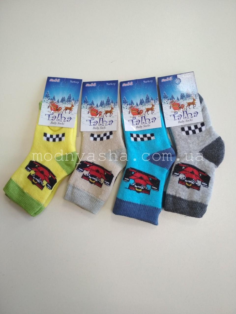 """Шкарпетки махрові """"Гонки"""" 1-2 роки"""