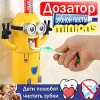Дозатор для зубной пасты держатель щеток Миньон  Диспенсер