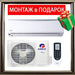 Кондиционер Gree GWH09QВ-K3DNA2G  серия Praktik Pro inverter