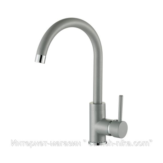 Смеситель Aquasanita S5523 alumetallic 202