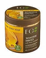 Мыло для волос и тела Золотое ECO Laboratorie, 450мл