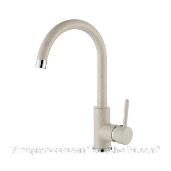 Смеситель Aquasanita S5523 beige 110