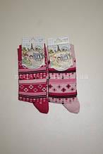 Шкарпетки для дівчинки кольорові 11-13 р.