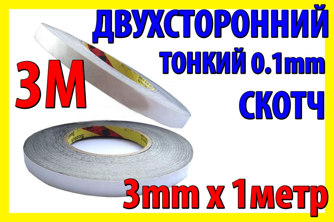 Двухсторонний скотч 3М 9448 1м x 3мм чёрный лента сенсор дисплей термо LCD