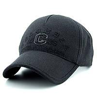 cccd6769a69 Бейсболки Columbia — Купить Недорого у Проверенных Продавцов на Bigl.ua