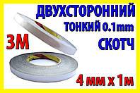 Двухсторонний скотч 3M 9448 1m x 4mm чёрный лента сенсор дисплей термо LCD