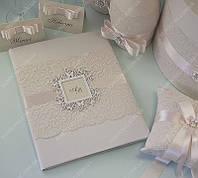 Свадебная папка кремово-бежевая класса Люкс