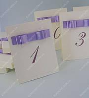 Номерки на столы с сиреневыми бантами класса Люкс