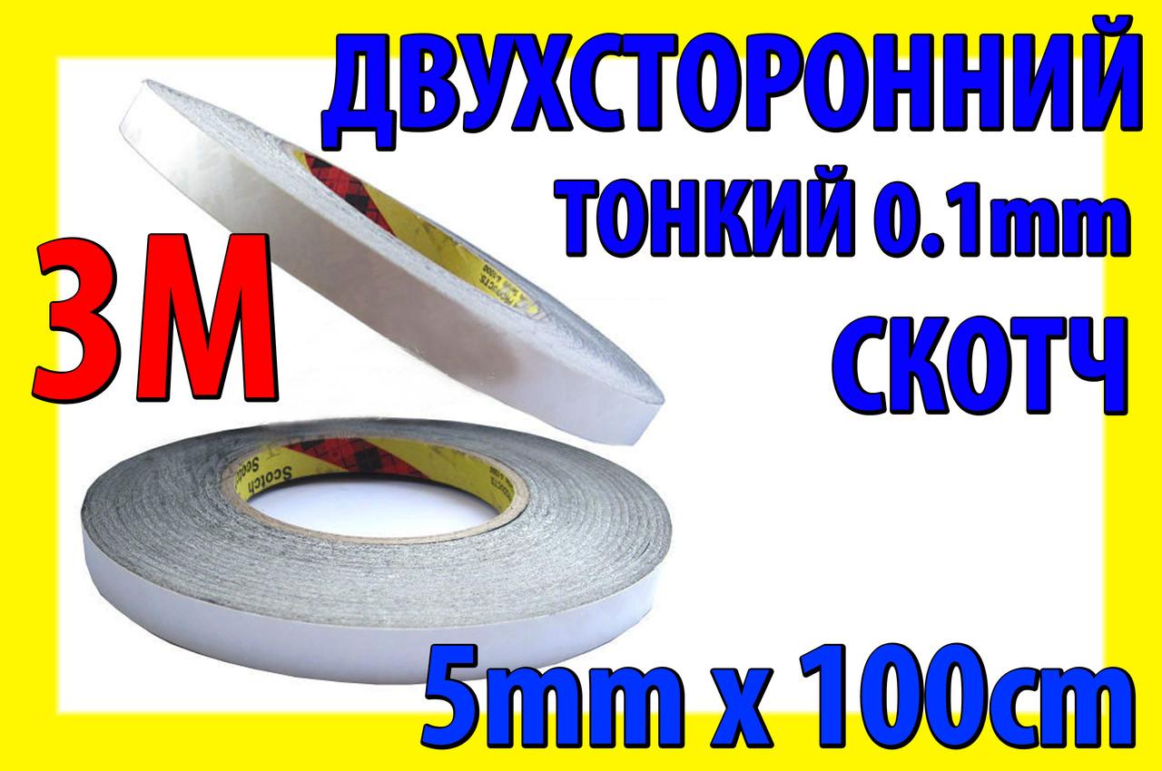 Двухсторонний скотч 3М 9448 1м x 5мм чёрный лента сенсор дисплей термо LCD