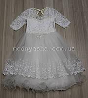 Плаття святкове д70-80 т60