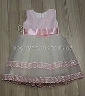 Плаття святкове д60 т55-60