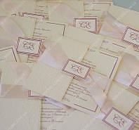 Свадебные пригласительные Ivory card с пудровой лентой  класса Люкс