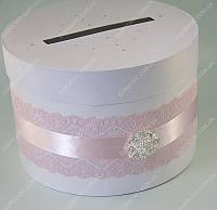 Сундучок на свадьбу Свадебный блеск розовый белый класса Люкс
