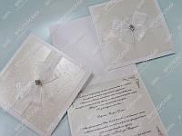 Приглашения на свадьбу Бабочки перламутровые белые  класса Люкс