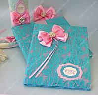 Свадебная папка Розовый & Бирюзовый класса Люкс