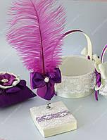 Ручка с пером на свадьбу фиолетовая  класса Люкс