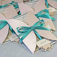 Свадебные приглашения Классика бирюзовые класса Люкс