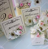 Банкетные карточки Цветочное вдохновение  класса Люкс