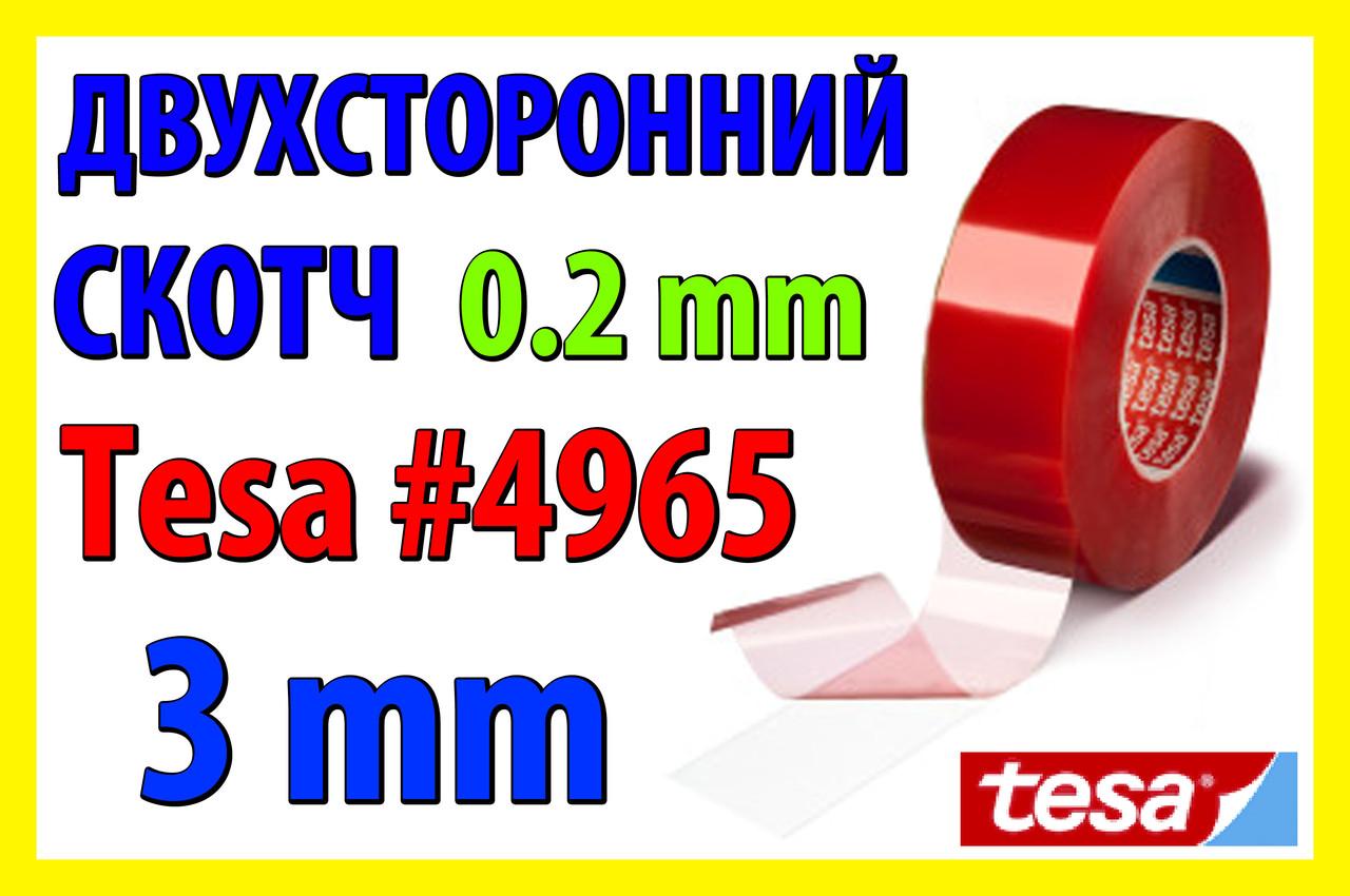 Двухсторонний скотч Tesa # 4965 _3mm х 1м прозрачный лента сенсор дисплей термо LCD