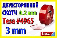 Двухсторонний скотч Tesa # 4965 _3mm х 1м прозрачный лента сенсор дисплей термо LCD, фото 1