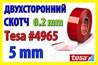 Двухсторонний скотч Tesa # 4965 _5mm прозрачный лента сенсор дисплей термо LCD