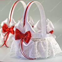 Свадебные корзинки Кокетство белые красные класса Люкс
