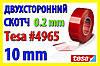 Двухсторонний скотч Tesa # 4965 10mm прозрачный лента сенсор дисплей термо LCD