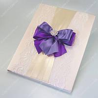 Папка для свидетельства о браке Чудесная айвори фиолетовая  класса Люкс