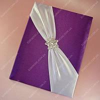 Папка для свидетельства о браке Эталон изящества белая фиолетовая класса Люкс