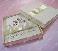 Приглашения на свадьбу в коробочке Elegance айвори класса Люкс