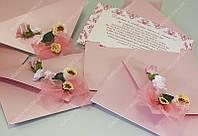 Приглашения на свадьбу Цветочный конверт бело-розовые класса Люкс