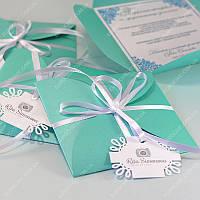 Приглашения на свадьбу Нежность бирюзовые класса Люкс