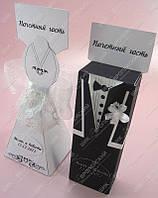 Банкетные карточки плюс бонбоньерки Жених и Невеста класса Люкс