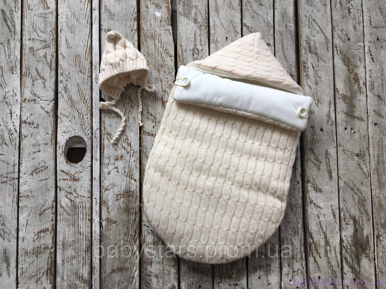 """Демисезонный вязаный набор для новорожденного """"Твикс"""" на трикотаже, бежевого цвета"""