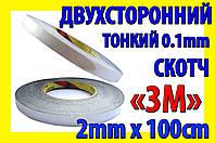 Двухсторонний скотч 3M 9080 ПР 1m x 2mm прозрачный лента сенсор дисплей термо LCD