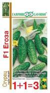 Семена Огурец самоопыляющийся Егоза F1,  20 семян Гавриш