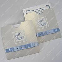 Приглашения на свадьбу с монограммой Орион перламутрово-голубые класса Люкс