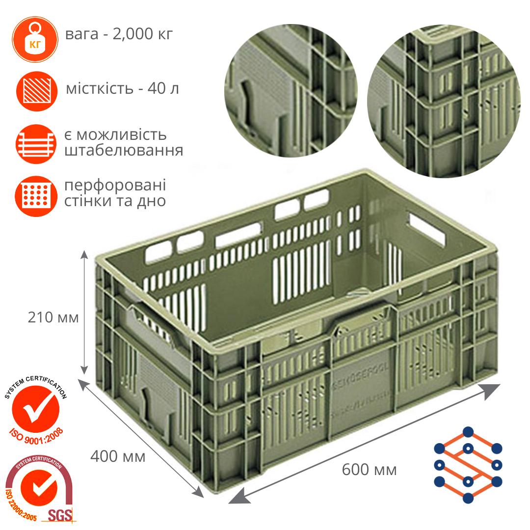 Ящик полимерный объемом 42 л, 600х400х210мм