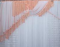 Ламбрекен на карниз 2,5м.  №106 Цвет персик с белым