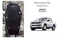 Защита на двигатель, КПП, РКПП для Volkswagen Amarok (2016-) Mодификация: 2,0 TDI; 3,0 TDI Кольчуга 2.0882.00 Покрытие: Zipoflex