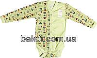 Детское боди рост 68 (3-6 мес.) интерлок салатовый на мальчика с длинным рукавом для новорожденных С-042