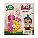 Куколка LOL Surprise в ракушке с музыкой и светом, аналог LOL- классный подарок для девочки, фото 3