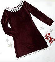 Подростковое нарядное теплое платье для девочек Бархат, фото 1