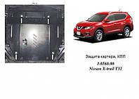 Защита на двигатель, КПП, радиатор для Nissan Rogue T32 USA (2017-) Mодификация: 2.0i; 2.5i; 1,6d Кольчуга 1.0838.00 Покрытие: Полимерная краска
